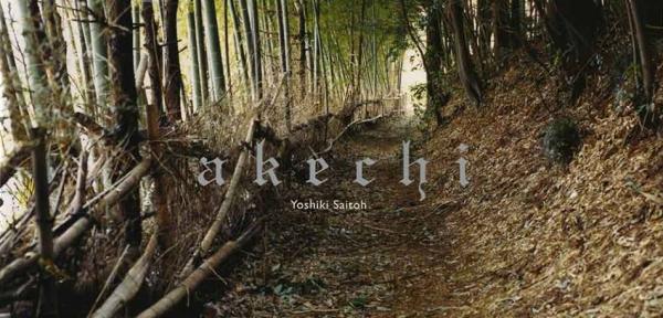 SAITOH YOSHIKI: 'AKECHI' PHOTO BOOK
