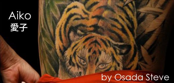 OSADA STEVE: 'AIKO' PHOTO BOOK