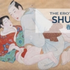 'AMOROUS' 好色 - ART PHOTO BOOK UPDATE: THE EROTIC ART OF SHUNGA