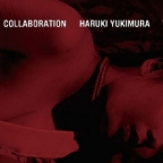WATANABE YASUJI: 'COLLABORATION' PHOTO BOOK