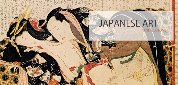 'AMOROUS' 好色 - ART PHOTO BOOK UPDATE: JAPANESE ART AND CUSTOMS